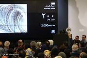 پاسخ مدیرکل هنرهای تجسمی به حواشی حراج تهران