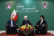 روحانی: باید دست به دست هم بدهیم تا بتوانیم از مشکلات عبور کنیم