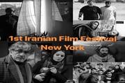 الأميركيون يتوقون لمشاهدة الأفلام الإيرانية