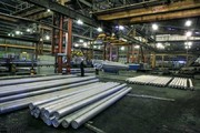 IMIDRO: Aluminum ingot output up 48% in 9 months