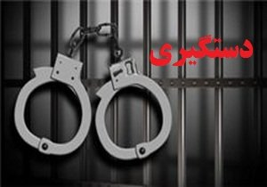 دستبند پلیس به دستهای گُنده لات خرمآباد