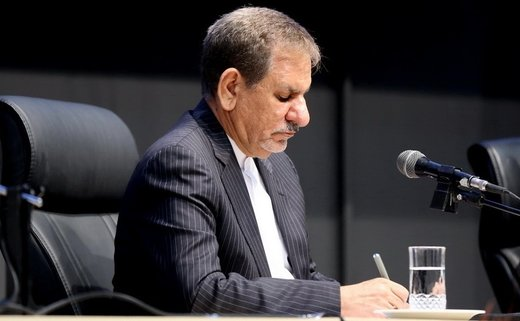 Iran 1st VP expresses condolences over plane crash