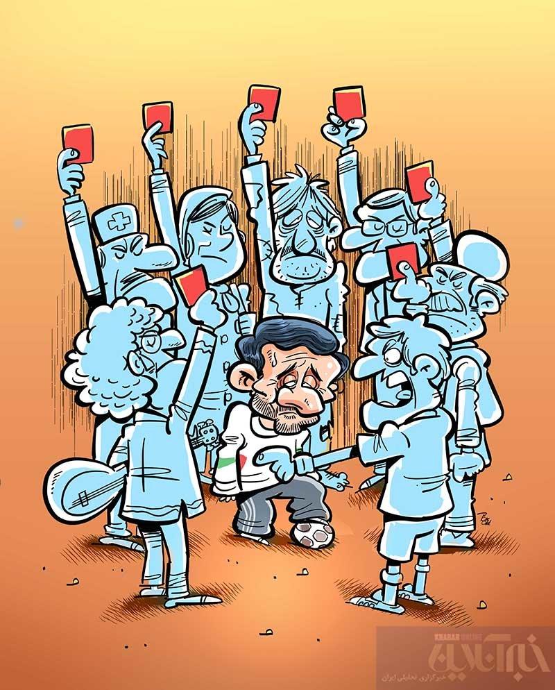 واكنش مردم به فوتباليست بودن احمدينژاد!