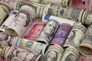 کاهش نرخ رسمی پوند و یورو