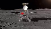 آمریکا فضاپیمای چینی را امانت میخواهد