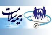 پرداخت ۴۶۵ میلیارد ریال از مطالبات موسسه های طرف قرارداد بیمه سلامت استان مرکزی