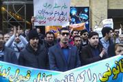 تصاویر | تجمع مشتریان خودروسازها مقابل وزارت صنعت