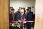 نخستین مرکز ارتقاء شایستگیهای حرفهای دانشجویان در دانشگاه لرستان افتتاح شد