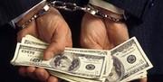 جزییاتی از پرونده فساد ۲۲ میلیون دلاری که در مازندران کشف شد