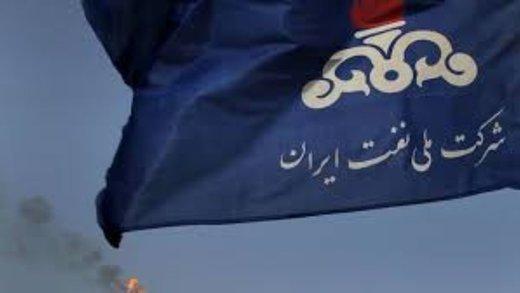 افزایش سرمایه شرکت ملی نفت ایران تصویب شد