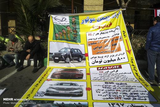 تجمع مشتریان خودروسازان مقابل وزارت صنعت