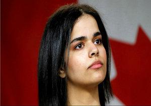 کانادا برای دختر فراری عربستانی محافظ شخصی گذاشت