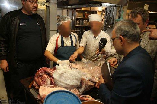 گشت تعزیرات از گوشت های یخی در رستوران لوکس