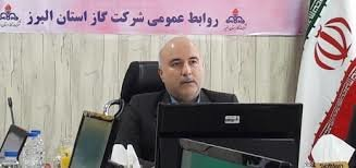 استان البرز تا ۲۰ سال آینده قطب اقتصادی کشور خواهد شد