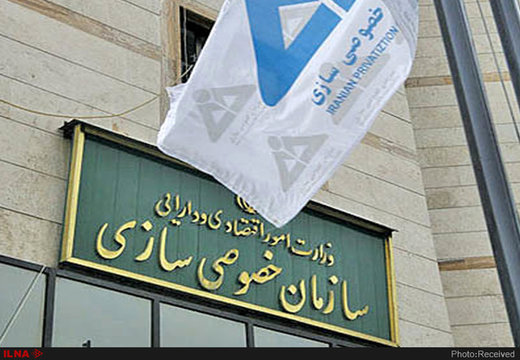 اختیارات سازمان خصوصیسازی محدود شد/ دبیرخانه اجرایی شورای عالی اصل ۴۴ را گرفتند