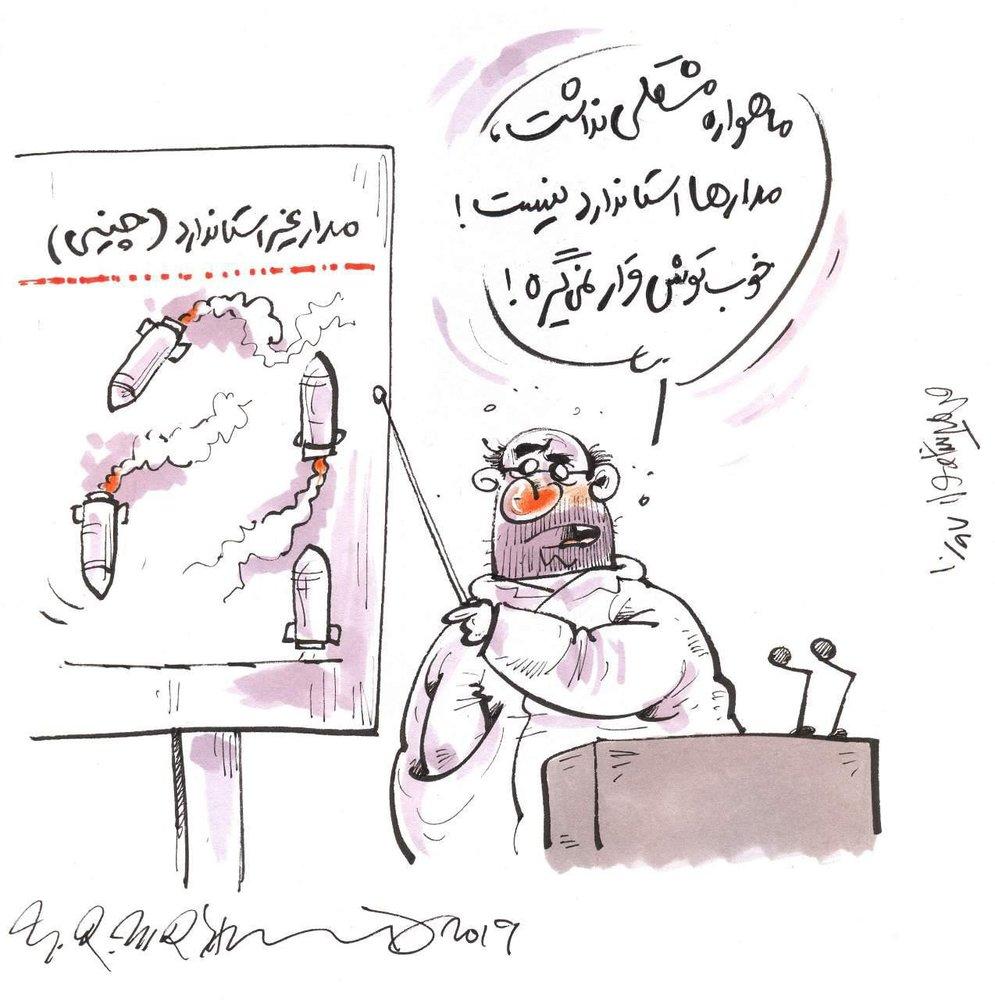 کاریکاتور,ماهواره,محمدجواد آذری جهرمی,مدار زمین