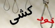 ماجرای خبر خودکشی دانشآموز ارومیهای چیست؟