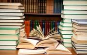 مردم کدام استانها بیشتر کتاب میخوانند؟