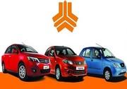 نرخ خودروهای تولید سایپا در بازار امروز