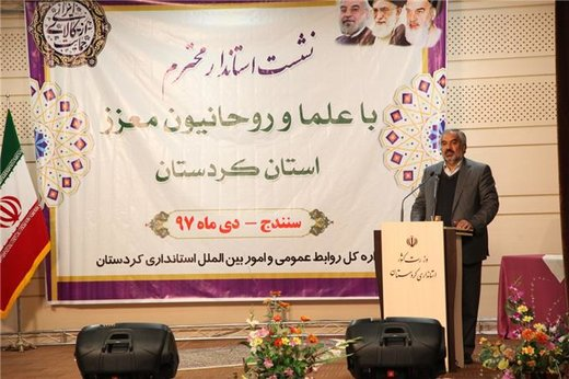 هزار و ۷۱۴ میلیارد تومان اعتبار سال آتی کردستان است
