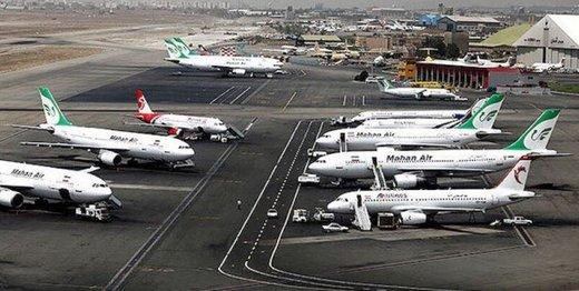 هواپیما در فرودگاه مهرآباد با یک ماشین تصادف کرد و زمینگیر شد