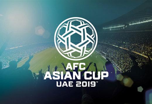 میزبان بعدی جام ملتهای آسیا اوایل سال ۹۸ مشخص میشود