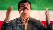 فیلم | موزیکویدئوی «تیم ملی ایران» با صدای بابک رادمنش