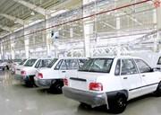 سایپا چه تعداد خودرو پیشفروش کرده است؟