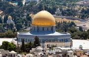 اسرائیل درباره انتقال سفارت به برخی کشورها نامه داد