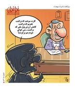 احتمال بازگشت احمدینژاد قوت گرفت!