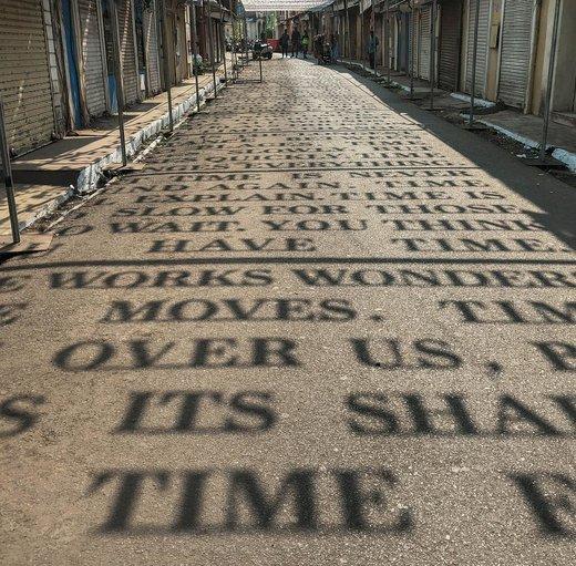 پروژه تئوری زمان در هند