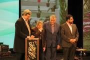 تجلیل شهردار تهران از قدیمیترین تطهیرکننده بهشت زهرا