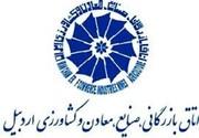 حسین پیرموذن: مصوبات کمیته حمایت از سرمایهگذاران لازمالاجراست