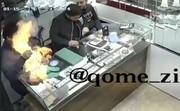فیلم | لحظه انفجار موبایل در یک طلافروشی در قم