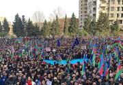 هزاران شهروند جمهوری آذربایجان علیه الهام علیاف تظاهرات کردند