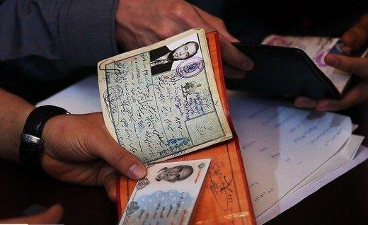 فیلم | از دیدار رئیسی با تتلو تا رای دادن میرسلیم با شناسنامه پهلوی