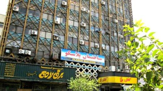 مهر ۹۹،تحویل پلاسکوی جدید به کسبه