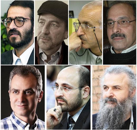 معرفی اعضای شورای راهبردی تئاتر