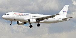 سقوط هواپیمای زاگرس در پرواز تهران-زاهدان تکذیب شد