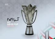 گزارشگر بازی تیم ایران و چین مشخص شد