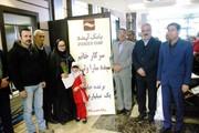 برنده یک میلیارد ریالی قرعهکشی «بانک آینده» در یاسوج جایزه خود را دریافت کرد