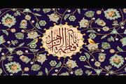 تفسیر خطبه فاطمه(س)/ چطور نماز میخوانید و نسبت به حق پایمال شده سکوت میکنید؟