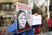 تصاویر | تجمع مقابل سفارت سوئیس در اعتراض به بازداشت مرضیه هاشمی