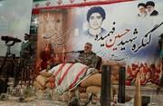 تحلیل دستیار فرمانده کل ارتش از نقش شهید فهمیده در جبهه