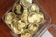 سکه به ۴ میلیون و ۴۰ هزار تومان رسید