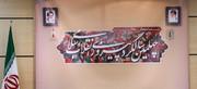 جزئیات برگزاری مراسم روز ۱۲ بهمن در حرم امام خمینی(ره)