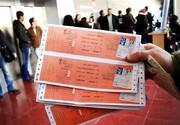 بازار سیاه بلیتهای جشنواره فجر داغ شد