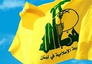 واکنش تند حزبالله لبنان به اقدام آمریکا درباره کمکرسانی به سیلزدگان ایران و تحریم سپاه