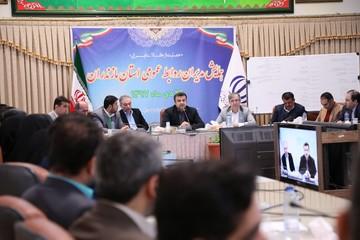 انتخابات شورای روابط عمومی استان مازندران برگزار شد