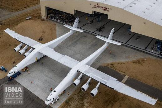 فیلم | با بزرگترین هواپیمای جهان آشنا شوید